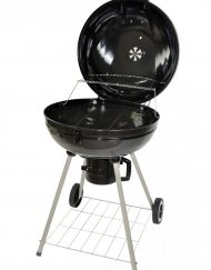 ГРИЛЬ GoGarden Barbeque 560