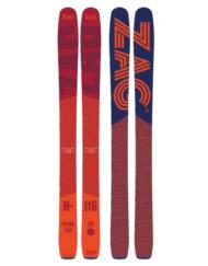 Горные фрирайд лыжи Zag